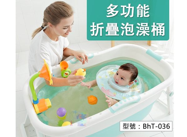【尋寶趣】多功能兒童折疊式泡澡桶 方便收納 頸枕設計 兒童浴盆 塑膠浴桶 SAP桶 浴缸 BhT-036