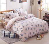 卡通床上用品四件套被套1.5m學生宿舍單人床單三件套1.2雙人1.8米中秋節促銷