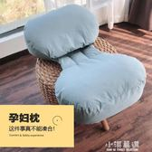 孕婦枕孕婦托腹枕孕婦護腰側睡枕孕婦腰枕U型枕CY『小淇嚴選』