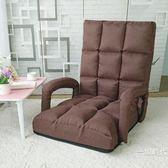 日式懶人沙發榻榻米扶手椅單人折疊沙發靠背椅陽臺飄窗地板沙發椅WY【新年交換禮物降價】