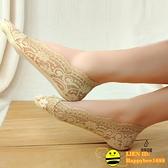 10雙| 蕾絲船襪女冰絲薄款隱形襪淺口硅膠防滑防掉短襪【happybee】