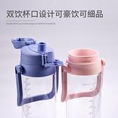 運動水壺健身便攜超大太空杯帶吸管大容量水杯【小檸檬3C】