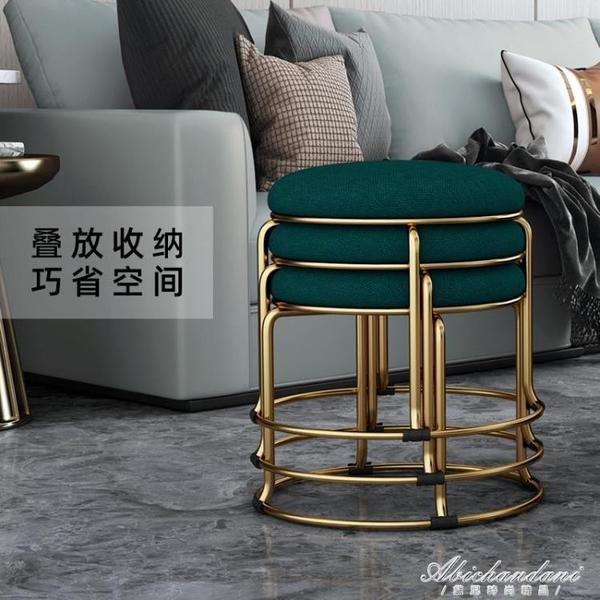 小凳子家用矮凳換鞋凳北歐網紅門口穿鞋凳圓凳客廳沙發凳茶幾板凳 黛尼時尚精品
