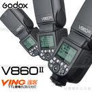 EGE 一番購】GODOX 二代 V860C II Kit 鋰電池 內建X1無線2.4G 高速同步 Canon【公司貨】
