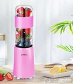 榨汁機 布丁便攜式榨汁機家用水果小型全自動迷你炸果汁機電動學生榨汁 快速出貨