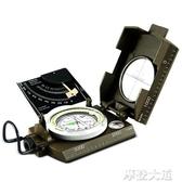 戶外指南針專業高精度多功能防水學生用精準定向防水62軍式指北針『摩登大道』