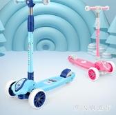 兒童滑板車 寶寶小孩初學者女孩寬輪折疊單腳滑滑車 FF153【男人與流行】