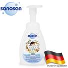 德國sanosan珊諾-天然海洋香泡泡慕絲250ml