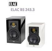 《名展影音》獨創水晶花紋 德國精品 ELAC  BS 243.3書架式喇叭另有BS244.2 BS263  BS403 BS73 BS302