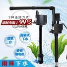 魚缸過濾器三合一水泵多功能泵潛水泵內置上過濾循環過濾增氧泵 極有家