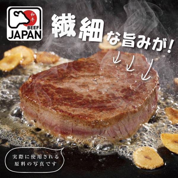 【免運直送】日本A4純種黑毛和牛雪花嫩肩牛排3片組(200公克/1片)