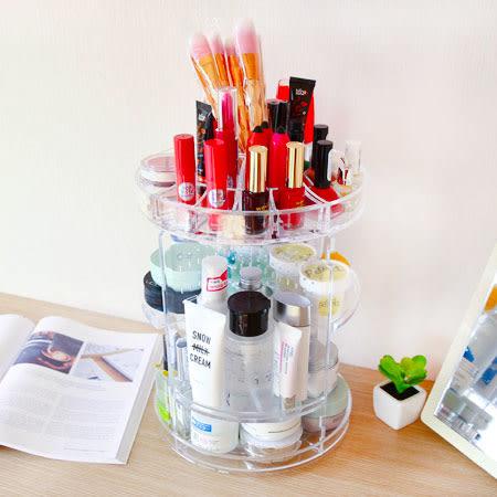 360度旋轉壓克力化妝盒 XZ-360款 化妝品架子 收納架 整理架 旋轉透明化妝架 透明收納架 收納