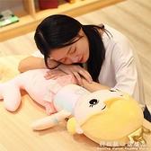 美人魚抱枕玩偶可愛床上毛絨玩具公主女孩公仔布娃娃女生超萌 中秋特惠