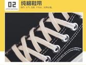 帆布鞋 潮鞋高幫帆布鞋女鞋韓版百搭ulzzang2020新款2020春季ins學生板鞋 歐歐