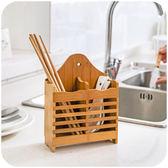 居家家挂式筷子架筷子籠家用瀝水筷子盒