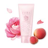 艾薇塔 粉紅玫瑰淨潤卸粧霜 120g