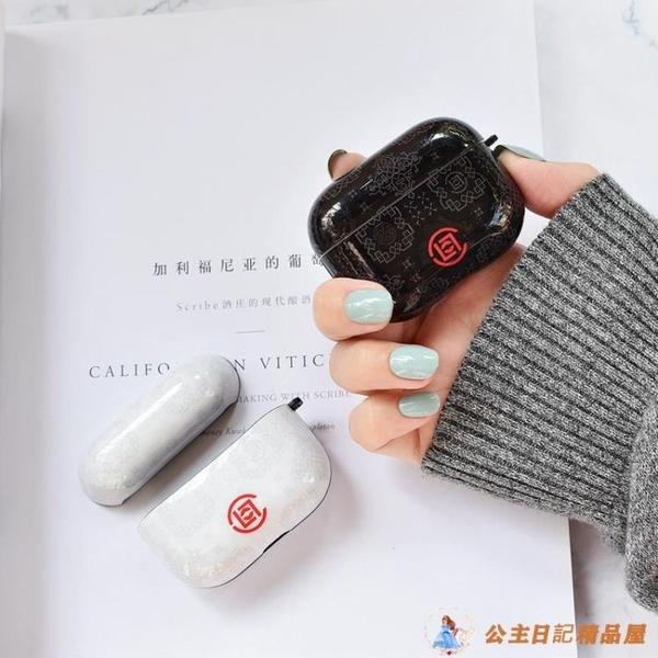 蘋果耳機保護套陳冠希airpods藍牙硅膠pro3軟殼1/2代CLOT荊棘【公主日記】