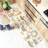 防油防水皮革廚房地墊-繽紛廚房(大45x150cm) BUNNY LIFE