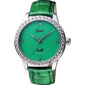 Ogival愛其華 琺瑯晶鑽機械腕錶-綠/42mm 1550.12AGW