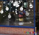 壁貼【橘果設計】聖誕吊飾 DIY組合壁貼...