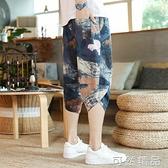 闊腿褲男七分褲寬鬆夏季沙灘休閒褲中國風褲子道袍短褲潮流哈倫褲 可然精品