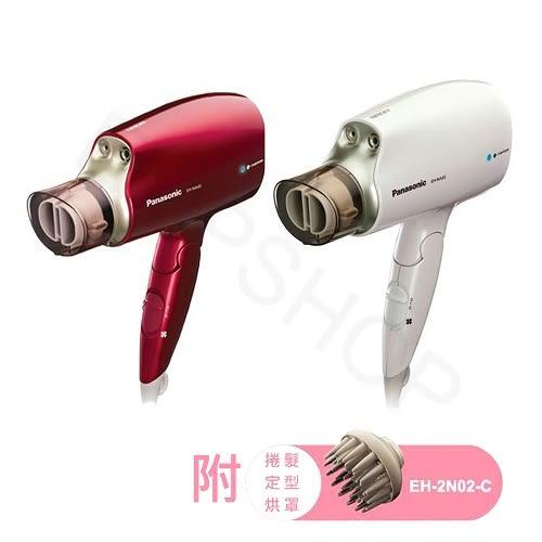 (買就送!烘罩)【國際牌Panasonic】奈米水離子吹風機 EH-NA45(桃紅/白兩色)