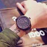 帶時尚手錶男學生韓版簡約防水石英手錶男非機械腕錶 QM 藍嵐