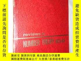 二手書博民逛書店Reviews罕見in Number Theory, 1973-