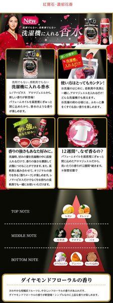 [熊熊eshop] (限時優惠)日本P&G香香豆 新版 520g 香香豆 香水 洗衣精 柔軟精