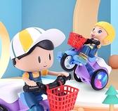 電動玩具 電動玩具兒童騎單車大頭特技三輪車2-3歲0女孩男孩【快速出貨八折下殺】