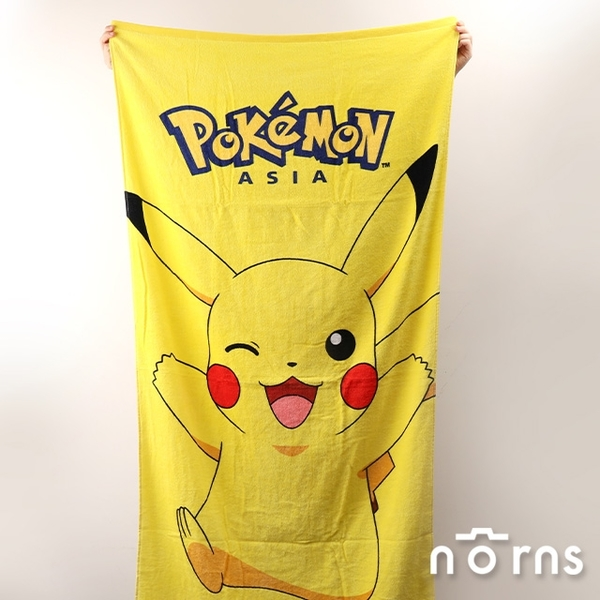 Pokemon皮卡丘純棉大浴巾- Norns 正版授權 75x150cm 精靈寶可夢 神奇寶貝