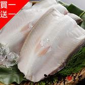 買一送一!!↘$299免運 共兩片【海鮮主義】台灣虱目魚肚(無刺) 150g/片
