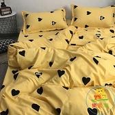 純棉 床罩被套組 可愛四件套單人雙人寢室床上用品樂淘淘