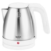 Kolin歌林1.5L不鏽鋼快煮壺 KPK-LN208