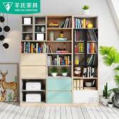 書櫃北歐經濟型置物架帶門書櫃書架簡約現代儲物櫃多功能格子櫃組合 XW