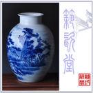 景德鎮陶瓷  青花山水花瓶...