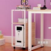 主機架電腦主機架辦公室置物架收納桌櫃定制行動台式機箱架托打印機架子xw