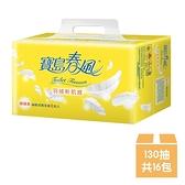 寶島春風 抽取式衛生紙130抽x8包x2串