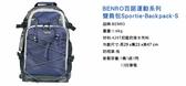 【聖影數位】BENRO 百諾 Sportie 運動系列 雙肩攝影背包 S 黑/藍/酒紅