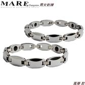 【MARE-鎢鋼】男女對鍊 系列:風華 款