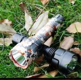 強光手電筒超強亮遠射戶外多功能軍可充電迷你小防水 sxx655 【大尺碼女王】