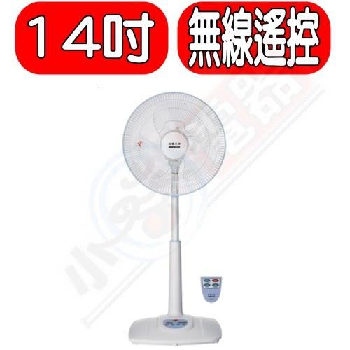 三洋【EF-148TPR】14吋電風扇