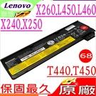 LENOVO X240,X240S 電池(原廠)-聯想 T440,T440S,T460,T460P,X250,X270,K2450, L460,L470,68,45N1124