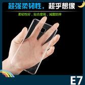 三星 Galaxy E7 半透糖果色清水套 軟殼 超薄防滑 矽膠套 保護套 手機套 手機殼