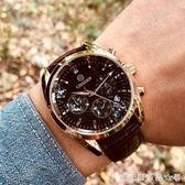 西絲達男士手錶男錶學生石英錶防水商務手錶時尚潮流韓版腕錶 糖糖日系森女屋