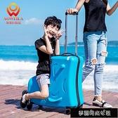 網紅兒童行李箱可坐騎行箱2024寸男女旅行箱寶寶密碼萬向輪拉桿箱 【快速出貨】