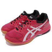 Asics 排羽球鞋 Gel-Rocket 8 紅 銀 膠底 運動鞋 排球 羽球 男鞋【PUMP306】 B706Y600