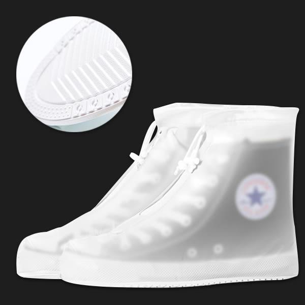 鞋套 雨鞋 防水鞋套 防雨 加厚防滑 耐磨底 拉鍊式 鞋套 男女鞋套 透明款 size可選