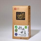 【南紡購物中心】【源順】有機羽衣甘藍糙米糆條(240g/盒)X2盒入