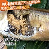 【zoo寵物商城】團購台灣手工 》天然海味整隻有蛋柳葉魚13g*20包(魚刺已軟化)真空包